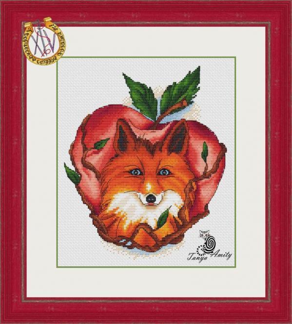 Le renard et la pomme 1