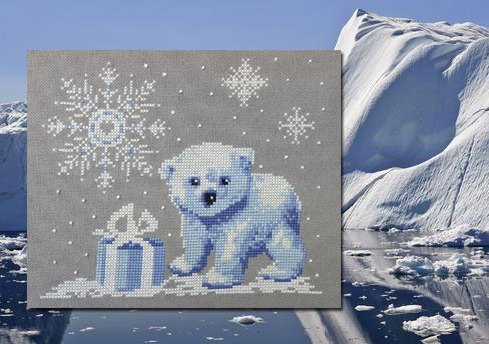 Petit ours blanc 1031