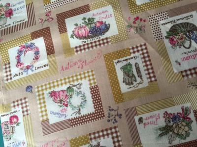 Coupon Yuwa Coton Autumn Beige 50x55 cm