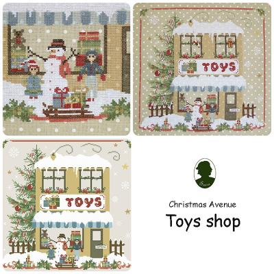 Toys Shop    Sara Guermani