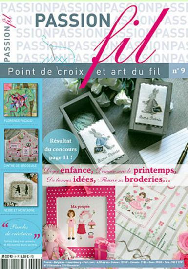 boite-a-bons-points-01.jpg