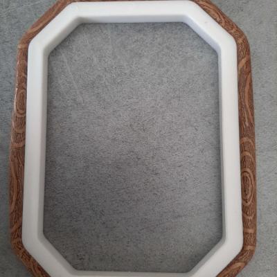Cadre à broder décoratif style bois Octogonal 15x11 cm