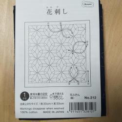 Coupon tissu sashiko navy h212 1