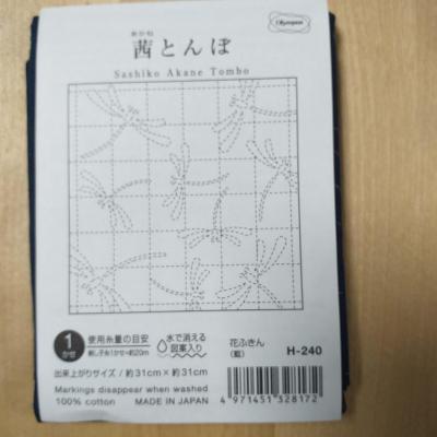 Coupon Tissu Sashiko Navy 31x31cm Hanafukin 240