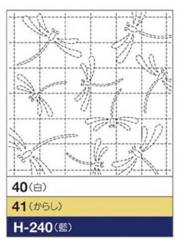 Coupon tissu sashiko navy h240 3
