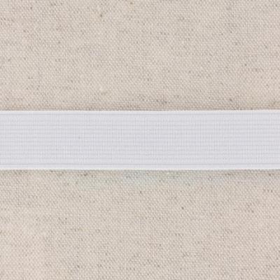 Élastique cotelé blanc 20mm