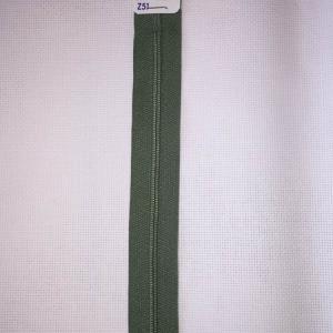 Fermeture eclair kaki 18cm
