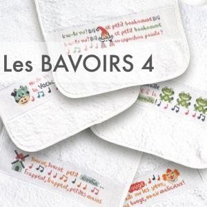 Les bavoirs 4 b030 3