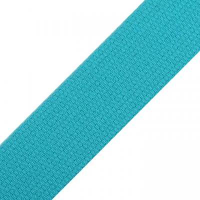Sangle pour Sac en Coton Bleu Vert 30 mm