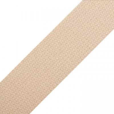 Sangle pour Sac en Coton Crème 30 mm