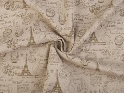 Tissu Paris Design Bronze 50x70 cm