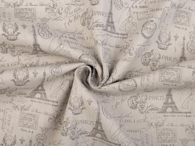 Tissu Paris Design Gris Perle 50x70 cm