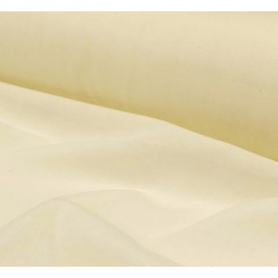Tissu toile à beurre écru largeur 150cm x 50cm